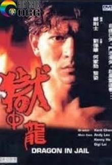 Ngục Tù Mãnh Long - Phim Hay Của Châu Nhuận Phát